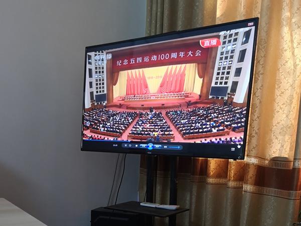 """万博手机版登入公司组织青年职工观看""""习近平在纪念五四运动100周年活动上的讲话""""视频"""