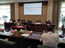 万博手机版登入公司党支部与上海农场种植事业部党支部-党建结对共建签约仪式